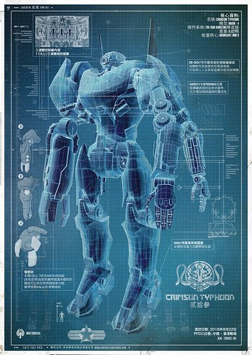 Pacific-Rim-Movie-Chinese-Jaeger-Crimson-Typhoon