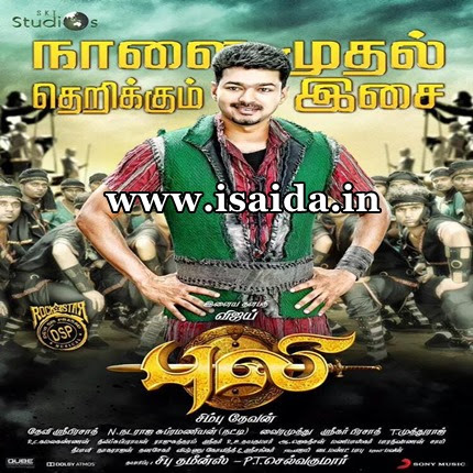 Most awaited movie songs are here download puli songs in this vijay in puli2015 full mp3 songs download vijay in puli free mp3 songs altavistaventures Choice Image