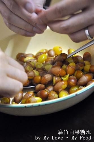 2010_02_06 Home Made Dessert 010a