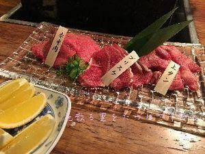 赤身肉.JPG