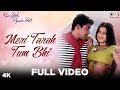 Meri tarah tum bhi kabhi pyar karke dekho na song lyrics download-balul supriyo|alka yagnik
