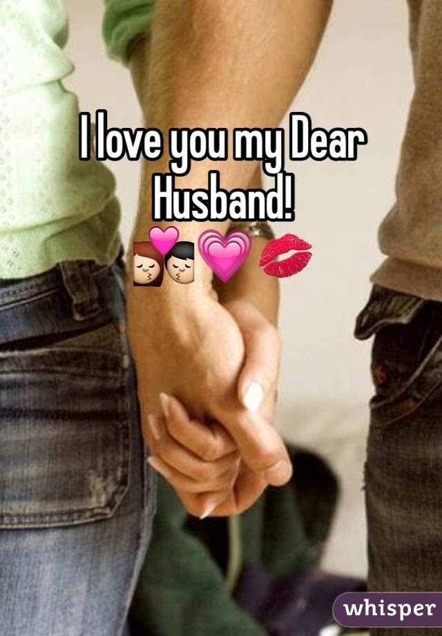 I Love You My Dear Husband