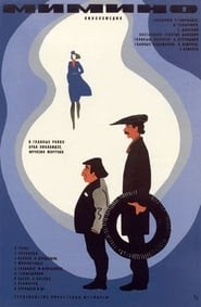 Мимино online magyarul videa előzetes uhd dvd 1977