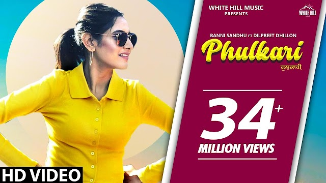 Phulkari Lyrics - Baani Sandhu | New Punjabi Song 2020