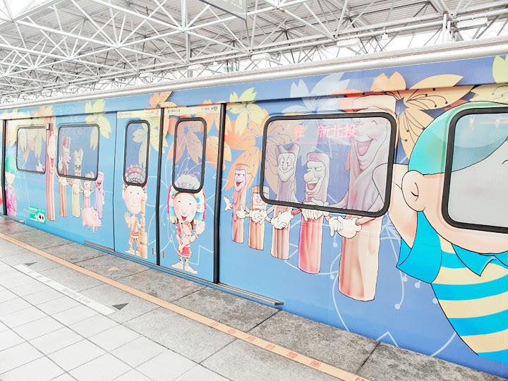 cute taipei colourful metro design