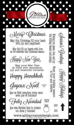The Holiday Zipper Stamps