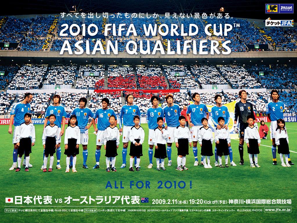 日本代表の未来 厳選最新版 サッカー 壁紙集356枚 Soccer