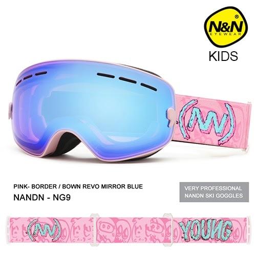 b487877abb NANDN niños nieve gafas de esquí tamaño pequeño para niños doble UV400  máscara anti-niebla gafas de esquí niñas niños Snowboard gafas -  Thestrongest Sharpie