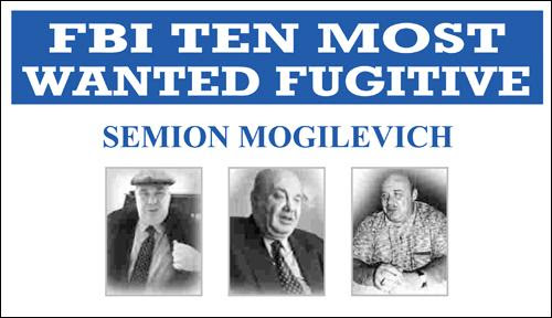 "Question: ""Is Robert Mueller Examining Trump's Links to Mogilevich?"" – from TrumP Россия. M.N.: ""Answer: Most definitely, he is. And this ""connection"" might certainly hold the clue…"""