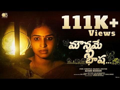 Mouname Nee Bhasha Telugu Short Film