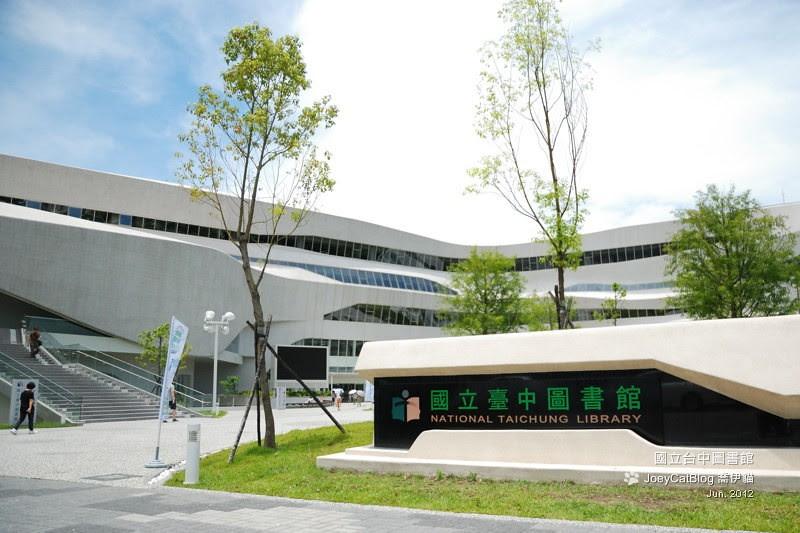 2012_0624_台中新地標。國立台中圖書館DSC_5003