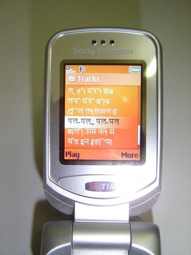 DSC00174