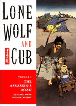 Lone Wolf and Cub Cover