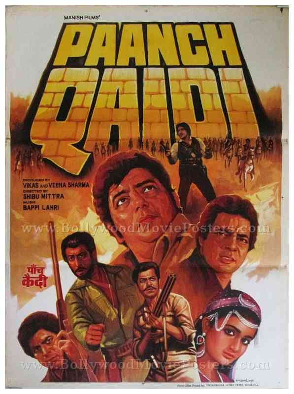 old hand painted Bollywood movie posters