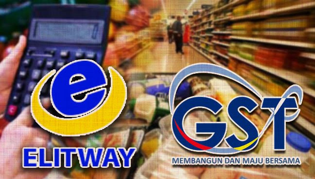 elitmway_gst_600