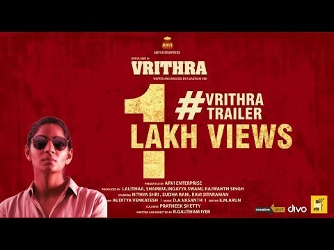 Vrithra Kannada Movie Trailer