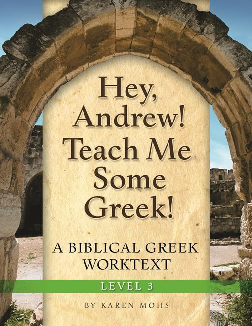 Review of Greek 'n' Stuff's Hey, Andrew! Teach Me Some Greek!