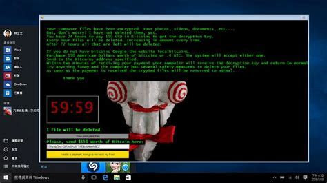 "Jigsaw: This Ransomware Wants To Play A ""Scary"" Game With"