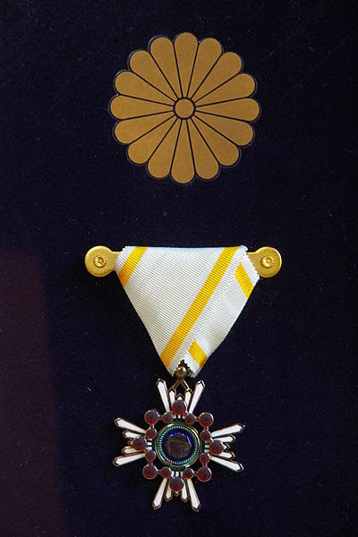 File:Orders of the Sacred Treasure class5.JPG