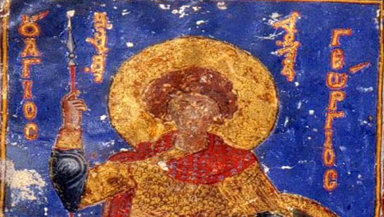 القديس جاورجيوس، منمنمة سريانية من القرن الحادي عشر، بطريركية السريان الأرثوذكس في دمشق.
