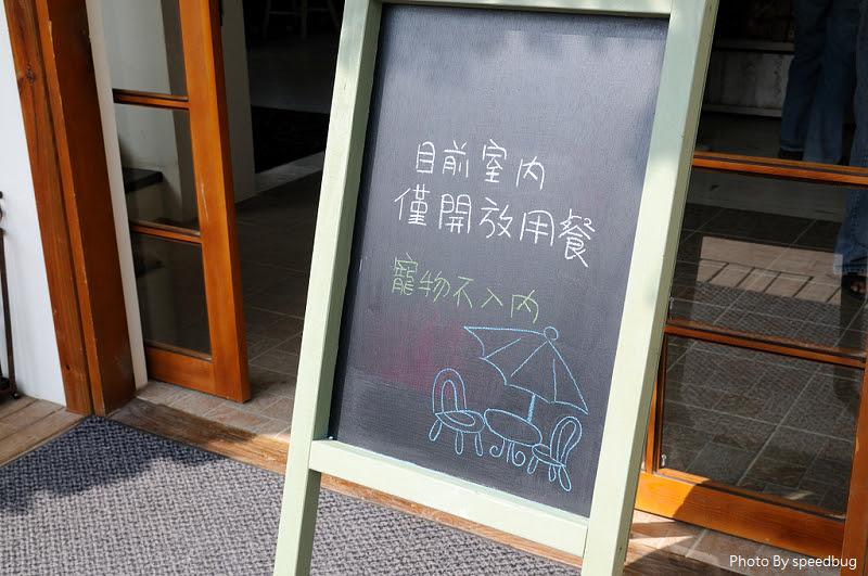心之芳庭 (9).jpg