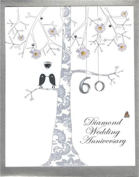 Diamond Anniversary Quotes. QuotesGram