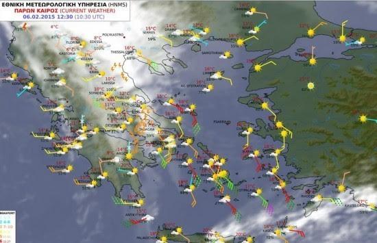 Ραγδαία επιδείνωση του καιρού από το απόγευμα της Κυριακής - Καταιγίδες σήμερα