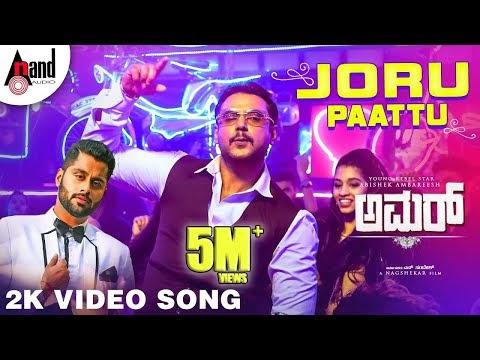 Joru Paattu Lyrics – Amar - Jassie Gift Lyrics
