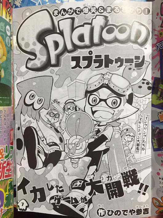 nintendoeverything.com/wp-content/uploads/splatoon-manga.jpg