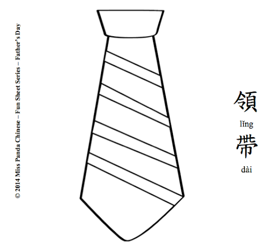 Chinese Playground: Happy Father's Day Tie & Shirt Printables