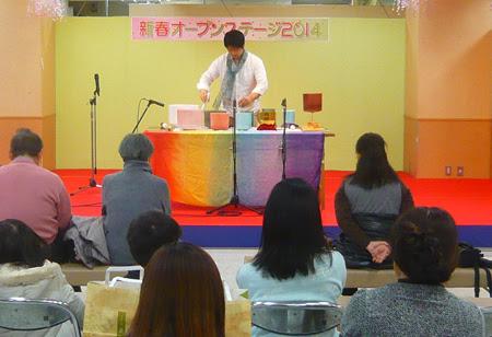 正月 津松菱 オープンステージ,正月イベント 松菱,松菱 MIKI(海響)