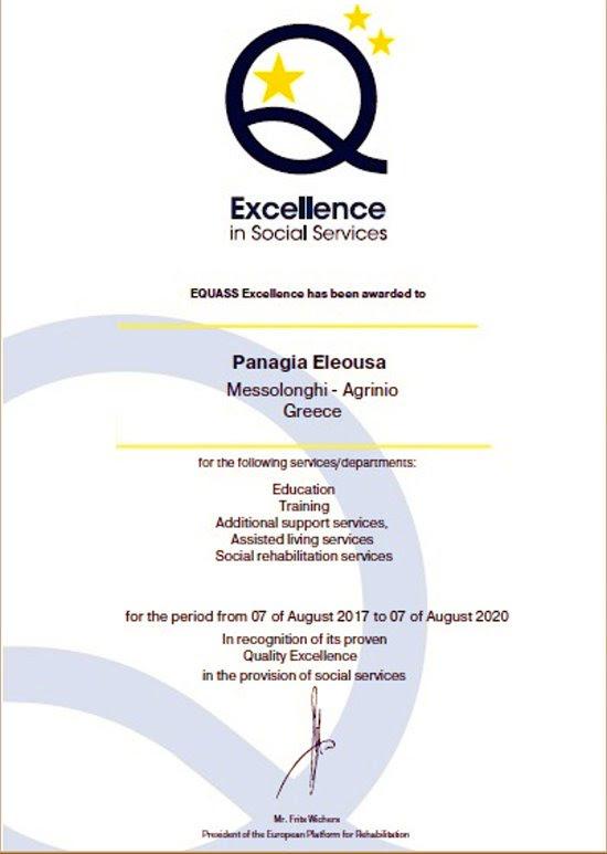 equass-excellence-Panagia-Eleousa.jpg