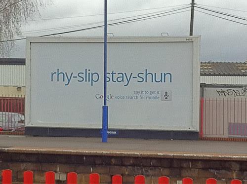 Ruislip Google Ad by Callummay