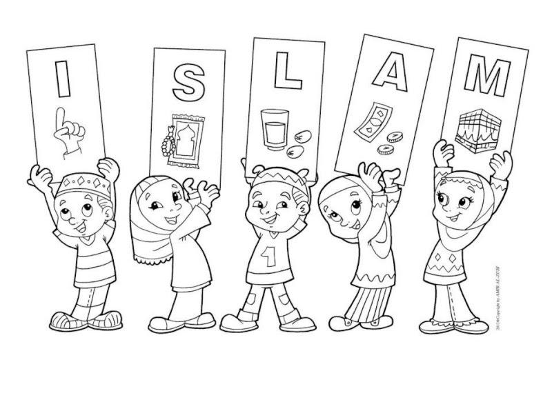 Coloriage Islam.Coloriage Islam A Imprimer Coloriage
