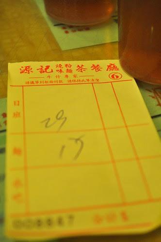 handwritten bills