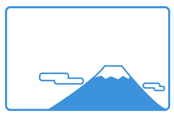 富士山のフレーム枠イラスト
