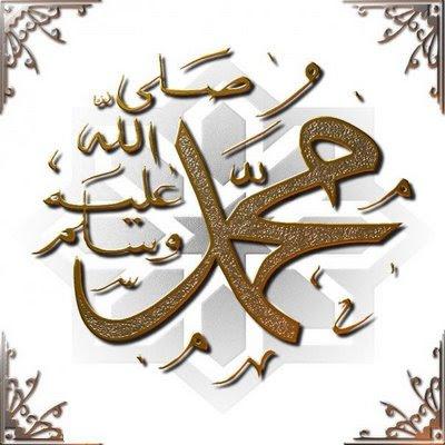 arabic wallpapers. makeup Arabic Wallpaper