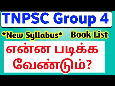 Group 4 Book List Where To Study TNPSC Group 4 2020