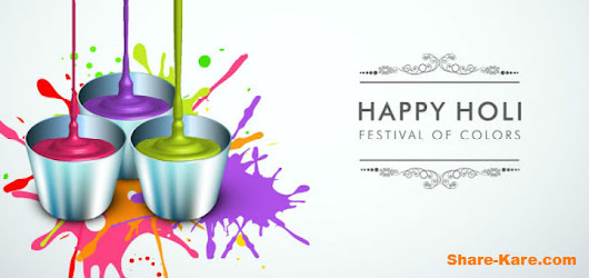 Happy Holi Wishes Messages SMS - Share-Kare