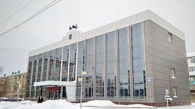 Администрация Пыть-Яха за 1,6 млн рублей купила оборудование для борьбы с беспилотниками