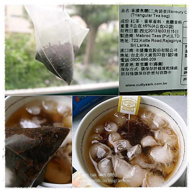 三角茶-4