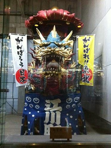 14番曳山「七宝丸」