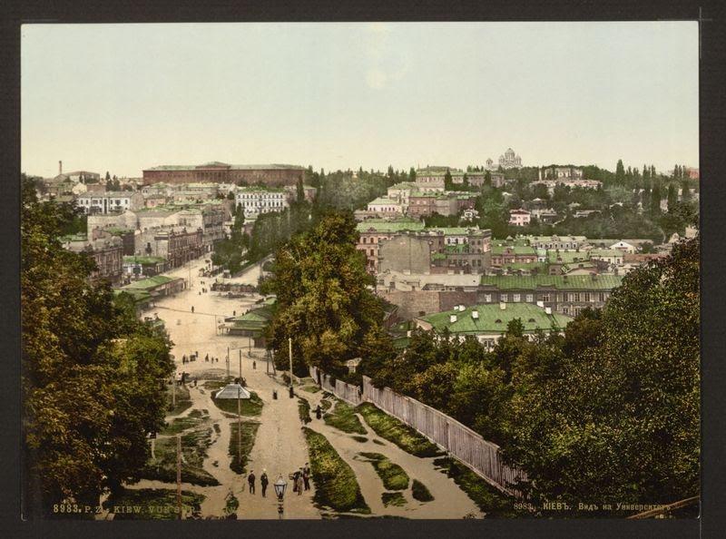 19thcentury001 91 Russian Cities In the XIX Century