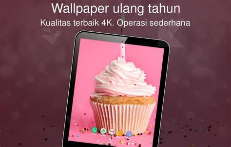 wallpaper ulang    android apk