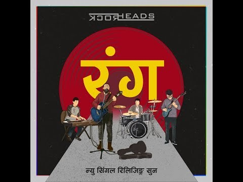 Ranga song lyrics - Rockheads