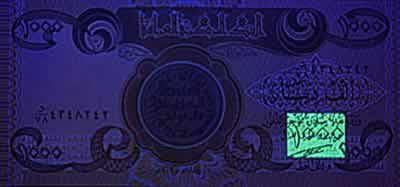 Dinar 1K UV
