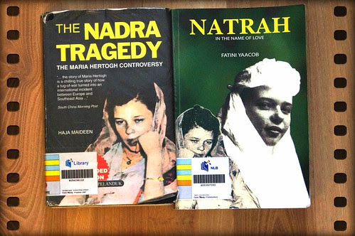 The Nadra Tragedy