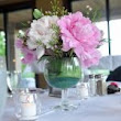Guide to buy Peonies for your wedding day | Whole Blossoms