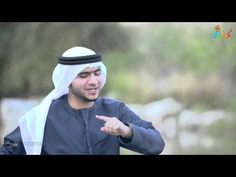تحميل:فيديو كليب سبحان الله - عبد الرحمن محمد #كناري HD  mp3