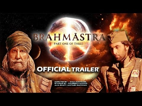 Brahmastra | 21 Interesting Facts | Amitabh Bachchan | Ranbir Kapoor | Alia Bhatt | Christmas 2021